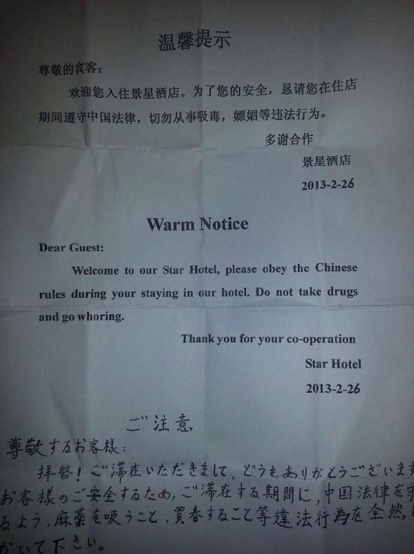 Chinese Hotel's Low Standards