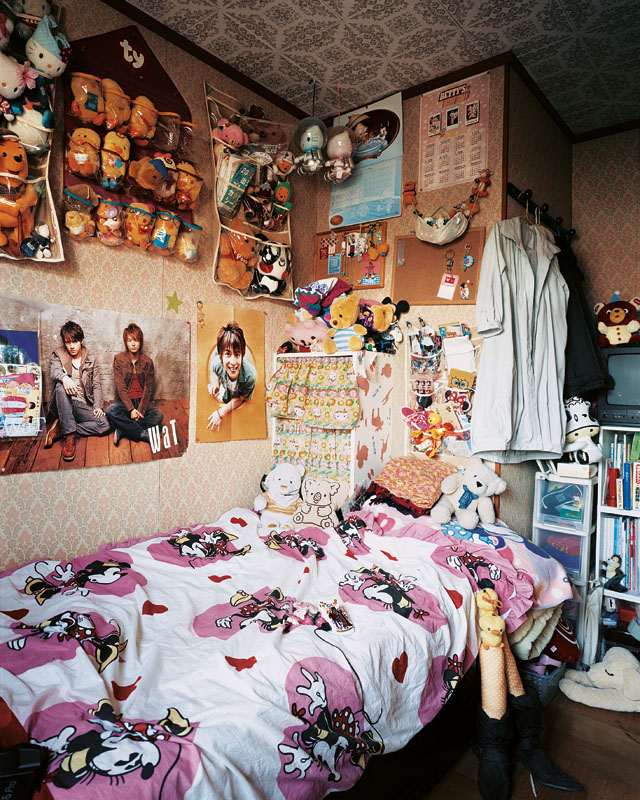 Where Children Sleep - 38